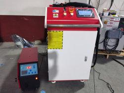 لحام ليزر عالي الكفاءة من ألياف المعادن المحمولة باليد بقوة 1000 واط وقوة 2000 واط الماكينة بسعر تكلفة المصنع
