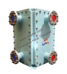 高圧高温十字流れすべての溶接された産業ステンレス鋼水版の熱交換器、オイルクーラー、蒸化器