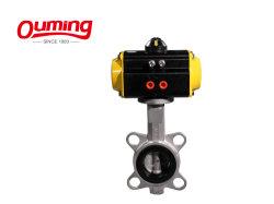 UL FM Dn50 управляющий сигнал с канавками для обработки двухстворчатый клапан