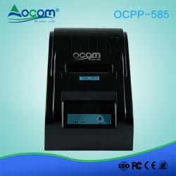 Cheap Impresora térmica de 58mm POS Máquina para facturación Ticker