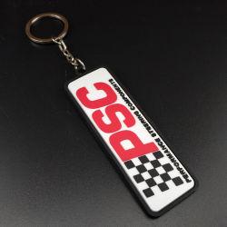 Personalisierbare Cool Soft PVC-Schlüsselhalter Aus Kunststoff Wärmeträgermaterial Zubehör 3D-Logo Gummi-Schlüsselanhänger für Werbeartikel (KC-P71)