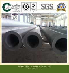 Китай производитель 304L (1.4306) 316L (1.4404) 904L S32750 S31803 S32205 из нержавеющей стали и сварные трубы