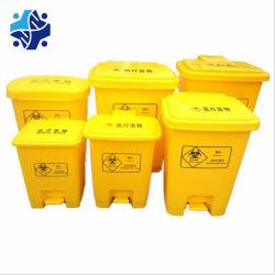 Conteneur de déchets médicaux 10-240L en plastique avec les roues de gros de poubelles