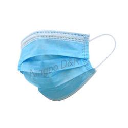 外科または病院か医学または保護または安全またはNonwoven作動したカーボン塵またはペーパーまたはDental/SMS/Mouthのマスク