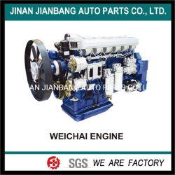 Детали для Sinotruk HOWO A7 Shacman F3000 двигатель Weichai грузовиков Styer трансмиссии АВТО погрузчик запасные части запасные части детали мотоциклов