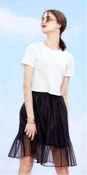 Ladies Gauze Puffy Skirt方法細い余暇の優雅な王女
