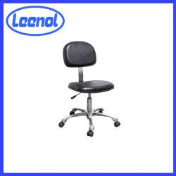 [إسد] يعمل [بو] جلد فينيل مانع للتشويش [فيف-ستر] قدم كرسي تثبيت لأنّ [كلنرووم] [لن-1545110ا]