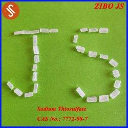 99%Min صناعي كريستال الصوديوم ذايوسولفات الصوديوم، رقم CAS: 7772-98-7