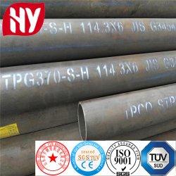 Tubo de Aço Sem Costura Stpg370 JIS G3454 do tubo de aço de carbono para a Tubulação de Pressão
