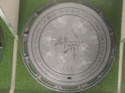 도시 던지기 제품 맨홀 뚜껑 연성이 있는 철