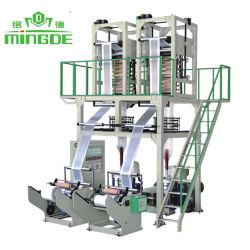 Seule vis à double tête d'extrusion haute vitesse en PEHD en plastique biodégradable automatique une pellicule de polyéthylène Sac machine de soufflage de l'extrudeuse de film