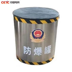 Tank voor explosieveilige apparatuur