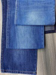 2060 Construcción de suelto tejido Denim rígidas cuadriculado Jeans y chaqueta