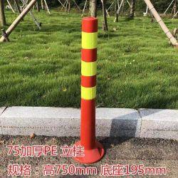 بالجملة طريق [750مّ] [إفا] جيّدة بلاستيكيّة إنذار عمود عمليّة بيع