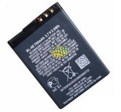 für Batterie 860mAh 2680 Nokia-Bl-4s 3600 7610c, 7100s, Batterie für Nokia (BL-4B)
