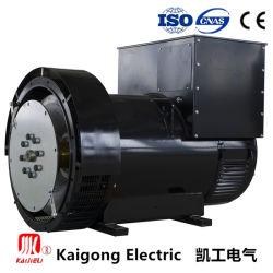 100% меди электроэнергии бесщеточный генератор переменного тока типа Stamford генератор