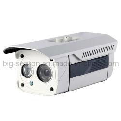 安全Camerafixedの焦点1 PCSのアレイLED 800 TvlボクシングCMOS CCTV耐候性があるIRの新しいカメラ(VT-8518Z)