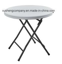 طاولة قابلة للطي مستدير من الفولاذ عالي الجودة