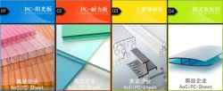 Polycarbonate Sheet Connector-H