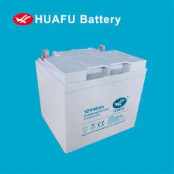 12V 40ah tiefes Schleife-Gel-kleine Batterie für Solarbeleuchtungssystem
