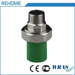 Соединение с наружной резьбой - PPR с зеленым, синим или серым цветом