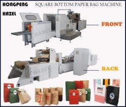 Kraft Витая площади нижней части бумажных мешков для пыли машины бумажных мешков для пыли бумагоделательной машины площади нижней части