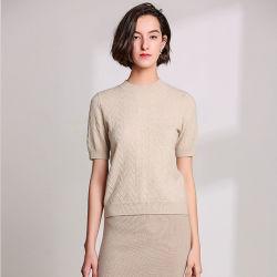 女性のための標準的な優雅な様式のニットの短い袖セーター