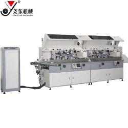 Китай принадлежности шелк экране процесс печати на пластиковых