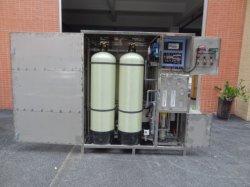 ホームまたはDupexの平らな使用のための環境に優しい500lph小さい容器RO水清浄器