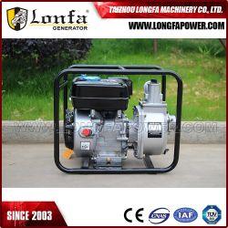 piccola pompa ad acqua potente della benzina della benzina dell'ingresso 2inch (50mm) con il motore 5.5HP per irrigazione