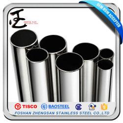 Le premier tuyau en acier inoxydable de 4 pouces de tube
