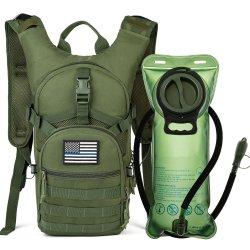Pack de tactique de l'hydratation Molle sac à dos avec 2L d'eau de la vessie, conserver les liquides refroidir jusqu'à 4 heures