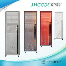 Номер при испарении без водяного охладителя нагнетаемого воздуха (JH157)