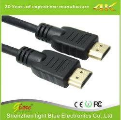 Высокая скорость Gold разъем 2,0 В кабель HDMI для компьютера
