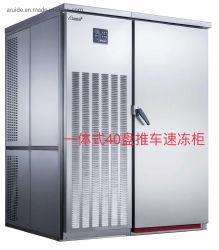 A não instalação de bandejas de 40 -40 Grau Blast congelador com marcação CE
