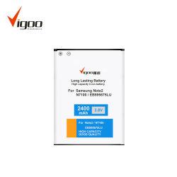 Haute capacité de batterie de téléphone mobile de bonne qualité Note2 N7100 pour Samsung