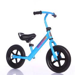 아이 균형 자전거를 위한 강철 프레임 아이들 균형 자전거