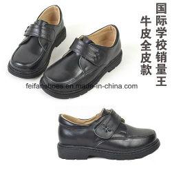 高品質の標準的な子供の偶然の革靴学生は蹄鉄を打つ服靴(FF611-2)に