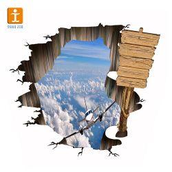 인테리어 개조 비닐 스티커 벽 스티커 인쇄