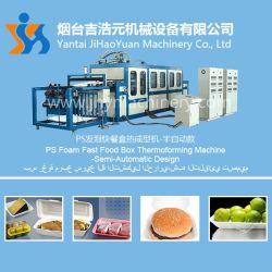 Полуавтоматическая машина для термоформования окно быстрого питания