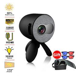 Yg220 소형 영사기는 동일한 스크린 1080P 다중 매체 영사기 영상 선수 아이들 선물을%s 가진 이동 전화를 지원한다
