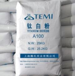 백색 안료 색칠을%s 이산화티탄 Rutiel /Anatase 이산화티탄
