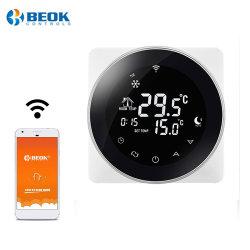 Tgr87WIFi-Wpb chaudière à gaz Thermostat de chauffage et d'accueil Google Alexa Voice-Control