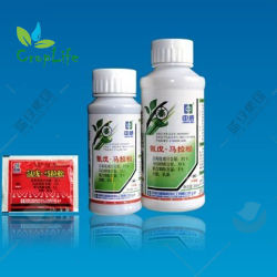 Strong pesticide Herbicide nicosulfuron 75 % WP, 40g/L'osc