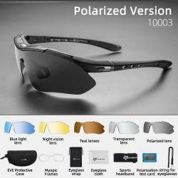 Четыре цвета мужчин солнечные очки дороги велосипедного очки на горных велосипедах очки 5 объектив для глаз