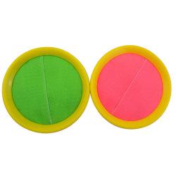 プラスチック子供はスコップの捕獲物の状況浜ラケット一定の捕獲物の球のおもちゃを使用した