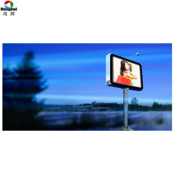 La Chine de panneau à LED rétroéclairé P5 à l'extérieur de la publicité de la lampe LED pour panneau LED de panneaux panneau mural vidéo