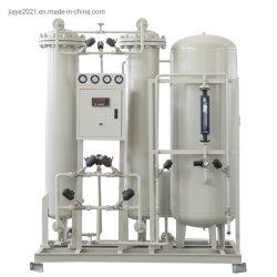 الأكسجين مولّد أكسجين سعر محترفة من [بسا] أكسجين مولّد