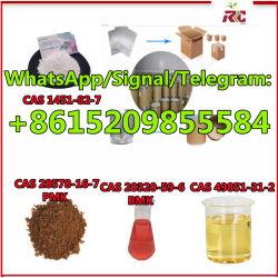 RC фармацевтической химической CAS 1451-82-7/20320-8/236117-38-7-59-6/5086-74/7/137 49851-31-2/315 37 51-05-58-6/8/1255-8/841205 47 49 8 на заводская цена