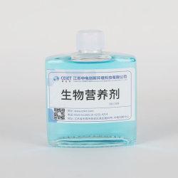 Специальных химических веществ Bio для подачи воды Sn-214 Sn-209